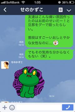 image-20140319194558.png